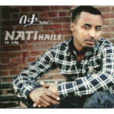 Nati Haile