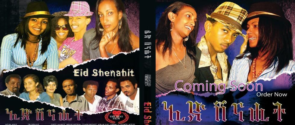 Afro film DVD