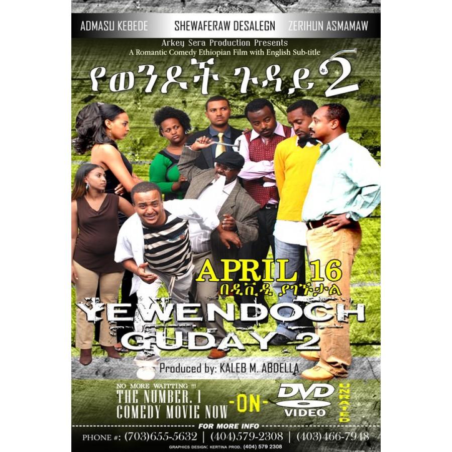 Amharic Movies Yewendoch Guday Udhayam Nh4 Mp4 Mobile Movie Download