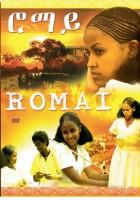 Romai