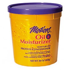 Oil Moisturizer Silk Protein Conditioner